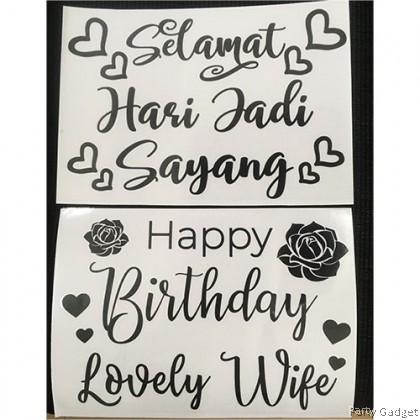*A4* Balloon Sticker Selamat Hari Jadi Sayang Design 2 Black