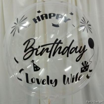 [18 inch] High Quality Stretched Round Bobo Balloon | Surprise Delivery Bobo Balloon | Hot Air Bobo Balloon